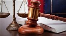 مولفههای قوه قضاییه مقتدر و تأثیرگذار