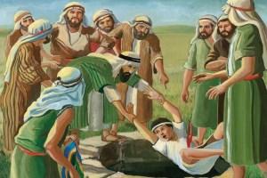 غیبت یوسف پیامبر علیه السلام