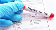همه چیز راجع به آزمایش پروژسترون
