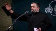حاج محمود کریمی شناخته شده ترین مداح اهل بیت