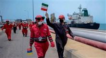 بررسی ابعاد مختلف روابط تجاری جمهوری اسلامی ایران و ونزوئلا