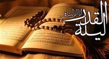 احکام نیت روزه از نظر مرحوم آیت الله فاضل لنکرانی