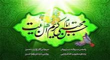 خواسته های امام حسن مجتبی ع از شیعیان (بخش دوم)