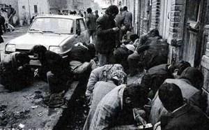 سیاستهای کاهش تقاضای مواد در انقلاب اسلامی