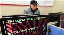 شیوع ویروس کرونا چه تاثیری بر اقتصاد چین دارد؟