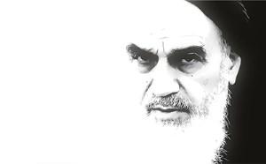 زندگینامۀ امام خمینی(ره)