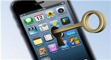 روش هایی برای هک گوشی