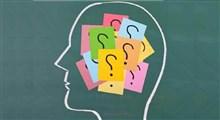 نسبیت میان معرفتی و معرفت شناختی (قسمت اول)