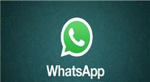 پیام رسان واتساپ و ویژگی های منحصر به فرد آن