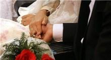 نگاهی اجمالی به قانون ازدواج با مردان خارجی