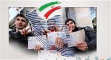 مردم و انتخابات در اندیشه حضرت امام خمینی (رحمه الله)