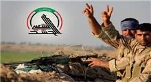 نگاهی اجمالی به عملکرد مقاومت اسلامی و بسیج مردمی عراق