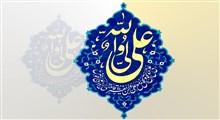 سیره تربیتی امام علی علیه السلام