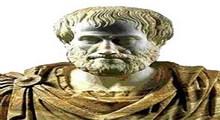 گسترش نظریه هنر توسط ارسطو