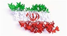 جایگاه و نفش اتحاد و خودباوری در شکوفایی جمهوری اسلامی