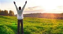 چطور انسان شادی باشیم و گناهان خود را ببخشیم؟