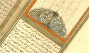 باغ ارغوان،کتابخانة وقفي شيخ الاسلام خويي (3)-2