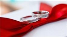 چند نکته در مورد اختلاف سنی در ازدواج