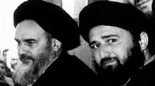 فعالیت شهید مصطفی خمینی در نجف