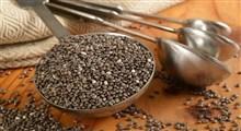 فواید دانه چیا برای کاهش وزن