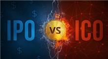 منظور از IPO و ICO چیست؟