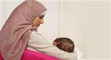 شیرمادر چه فوایدی برای مادر و نوزاد دارد؟