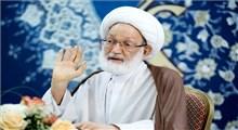 آشنایی با شیخ عیسی قاسم رهبر شیعیان معترض بحرینی