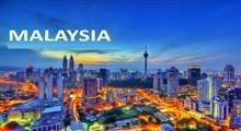 نگاهی به تاریخچه تشیع در مالزی