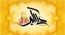 بررسی حضور یا عدم حضور مادر حضرت علی اکبر(ع) در کربلا