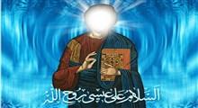 نگاه قرآن به شخصیت حضرت مسیح(علیه السلام)