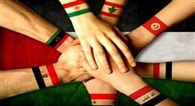 اتحاد عالم اسلام در پرتو عمل به سیره متقدمان