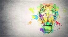 راههای ایجاد تفکر خلاق با چند ترفند ساده