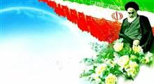 انتخاب مردم سالاری؛ مظهر عقلانیت حضرت امام خمینی (رحمه الله)