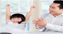 تشویق کردن چه تاثیری در تربیت کودک دارد؟