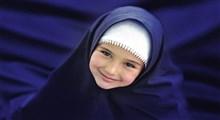 روش های نهادینه کردن حجاب در فرزندان
