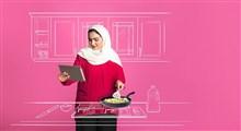 مهارتهای زنان خانه دار در عرصه ارتباطات