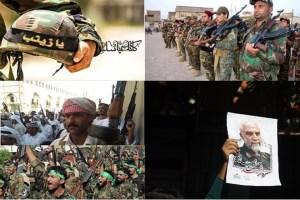 یک غده ی سرطانی به اسم داعش