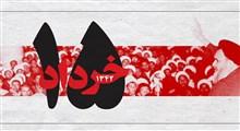 راز به ثمر نشستن قیام 15 خرداد