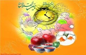 چرا عید باستانی ایرانیان نوروز نام گرفته؟