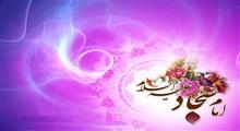 دعاهای امام سجاد(ع)در حق قاتلین امام حسین(ع)
