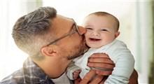 مرخصی زایمان به پدر نوزاد، قانون خوبی که محدود شد