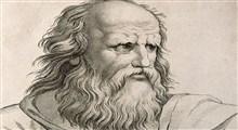 حقایق مقبول فیلسوفان یونان