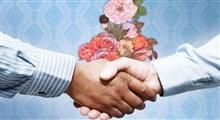 مفهوم وحدت در قرآن کریم