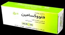 بهترین نکات درمانی، موارد مصرف، عوارض و اثرات قرص فلووکسامین