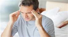 درمان خانگی سردرد شدید