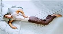 چگونگی رفع کمردرد در خواب