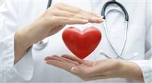 درمان بیماری های قلب و عروق با طب سنتی