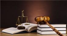 درباره تفاوت بین قوانین کیفری و حقوقی چه میدانید؟ (دعاوی کیفری و حقوقی)