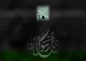 آیا پیامبر اکرم(ص) به شهادت رسیدند؟