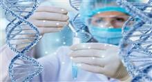 هر آنچه باید درباره آزمایش ژنتیک و انواع آن بدانیم